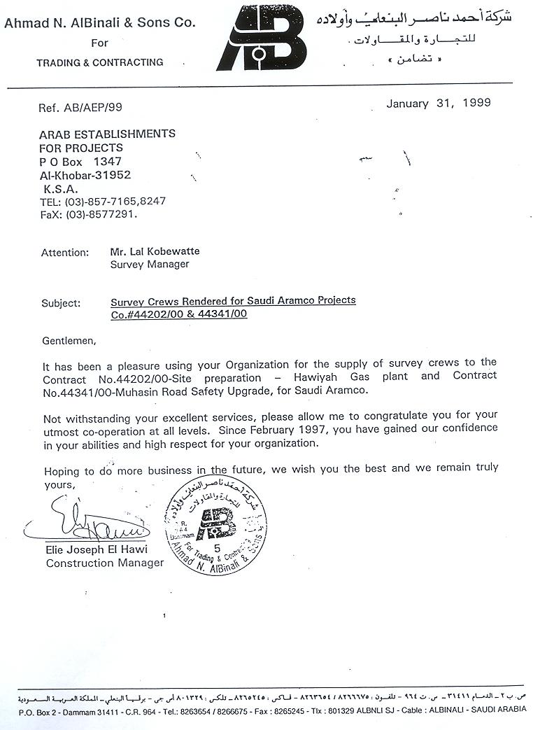 SaidGroup // Certificates
